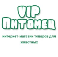 Вип Питомец