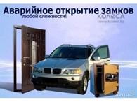 ИП Пассажирские перевозки в г.Сургуте и по ХМАО - Югре