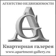 Квартирная галерея
