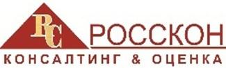 ООО РОССКОН