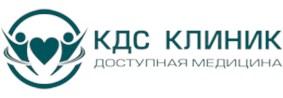 "Медицинский центр ""КДС КЛИНИК"""