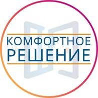 """ООО """"Комфортное Решение"""""""