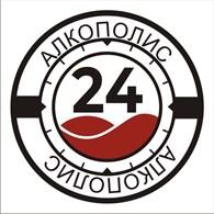 Алкополис 24
