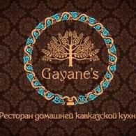 """""""Gayane's"""""""