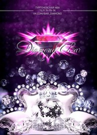 """Diamond bar"""
