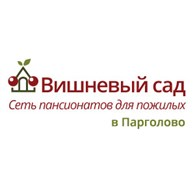 """Частный дом престарелых """"Вишневый Сад Парголово"""""""