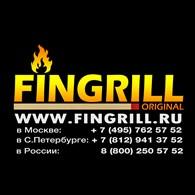 ФинГриль