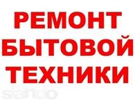 Абсолют-РемСервис
