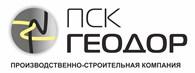 """Производственно строительная компания """"Геодор"""""""
