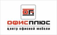 ОфисПлюс