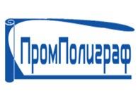 Промполиграф