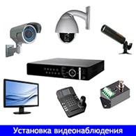 Установка видеонаблюдения в Оше