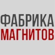 Фабрика Магнитов