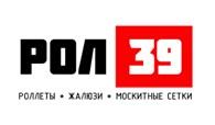 ООО Рол39