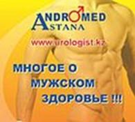 """ТОО """"ANDROMED ASTANA"""""""