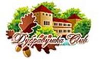 Дубравушка Club