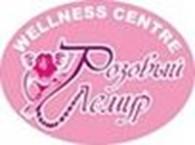 """Wellness Centre """"Розовый Лемур"""""""