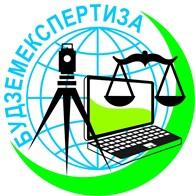 Бюро судових будземекспертиз