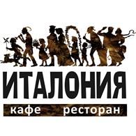 """ИТАЛОНИЯ"""