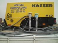 Аренда компрессоров в г. Алматы и области