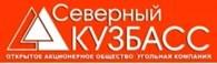 """Угольная компания """"Северный Кузбасс"""""""