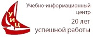 """""""Учебно-информационный Центр"""""""