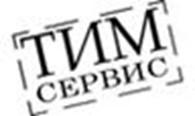 СТО Тим Сервис Харьков