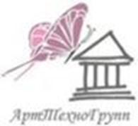 ООО «АртТехноГрупп»