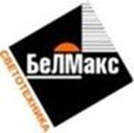 ООО «Белмакс»