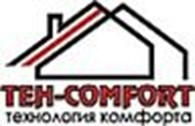ТОО «Тен-Сomfort»