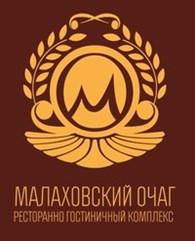 «Малаховский очаг»