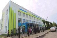 """""""Центр образования №1"""""""