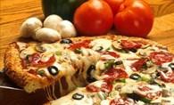 """Dora pizza"" (Закрыта)"