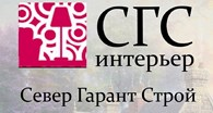 """""""СеверГарантСтрой""""-интерьер"""