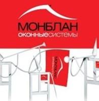 ГПК Montblanc-ОСТ