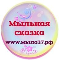 """Интернет-магазин """"Мыльная сказка"""""""