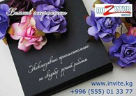 Сайт свадебных пригласительных