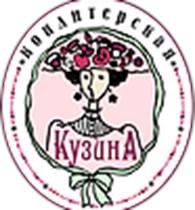"""""""Кузина"""""""