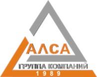 АЛСА-ЭНЕРГО-ПРОМКОНСТРУКЦИЯ