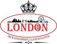 "Эксклюзивный Салон Красоты ""LONDON"""