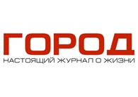 """ИД Рекламно-информационный журнал """"ГОРОД"""""""