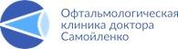 Офтальмологическая клиника доктора Самойленко