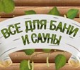 Эко Строй Материалы
