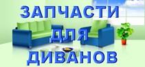 ООО НИЛ-2011