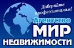 """Агентство """"Мир недвижимости"""""""