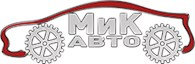Автосервис  «MIKAUTO»