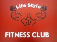 """Фитнес-клуб """"Life Style"""""""