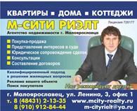 """""""М-Сити Риэлт"""""""