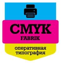 CMYK FABRIK