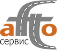 «АФТОсервис»